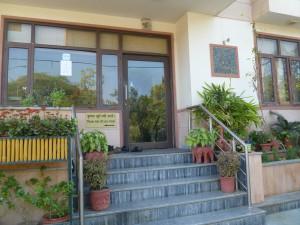 Chakrapani Entrance